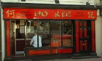 Ho Kee Chinese Take Away