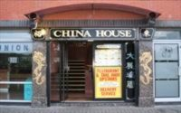 China House (Firhouse)