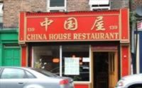 China House (Parnell Street)