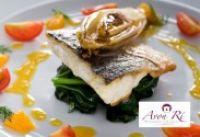 Lakeview Restaurant (Avon Ri Lakeshore Resort)