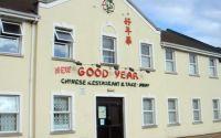 New Good Year Chinese Restaurant