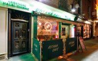 Rotana Cafe Restaurant