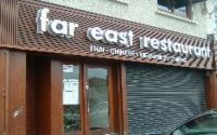 Far East Restaurant