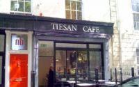 Tiesan Cafe