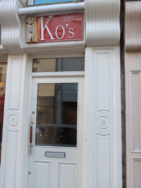 Ko's Chinese Restaurant