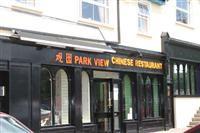 The Blue Pool Restaurant @ Muckross Park Hotel
