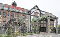 The Old Mill Bar And Restaurant