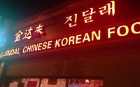 Jindal Chinese & Korean Restaurant