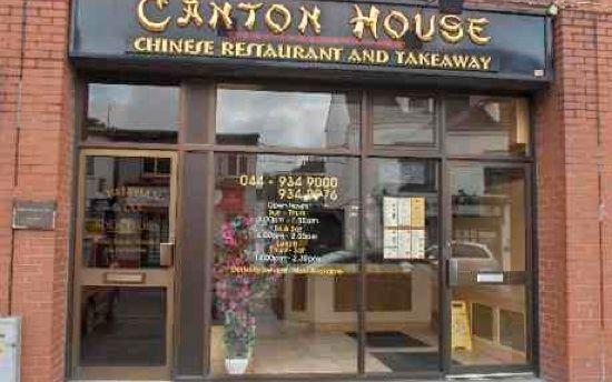 Canton house restaurant in mullingar menu bookings for Table 6 north canton menu